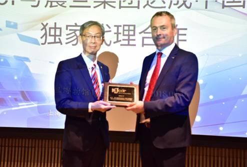 震旦3D与Mcor达成中国区独家代理合作