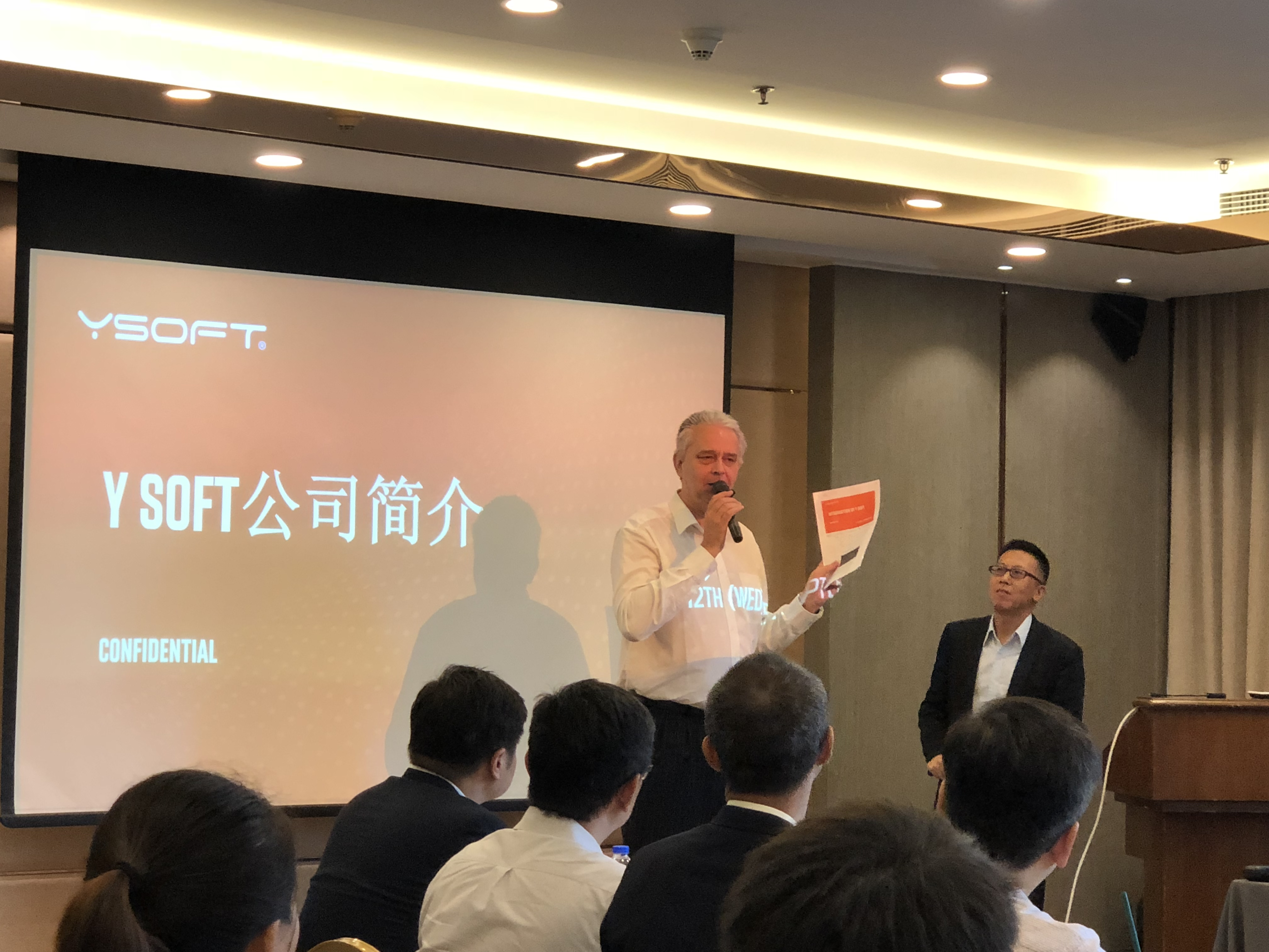 YSoft亚太区执行Milan Fujita先生介绍物联网概念