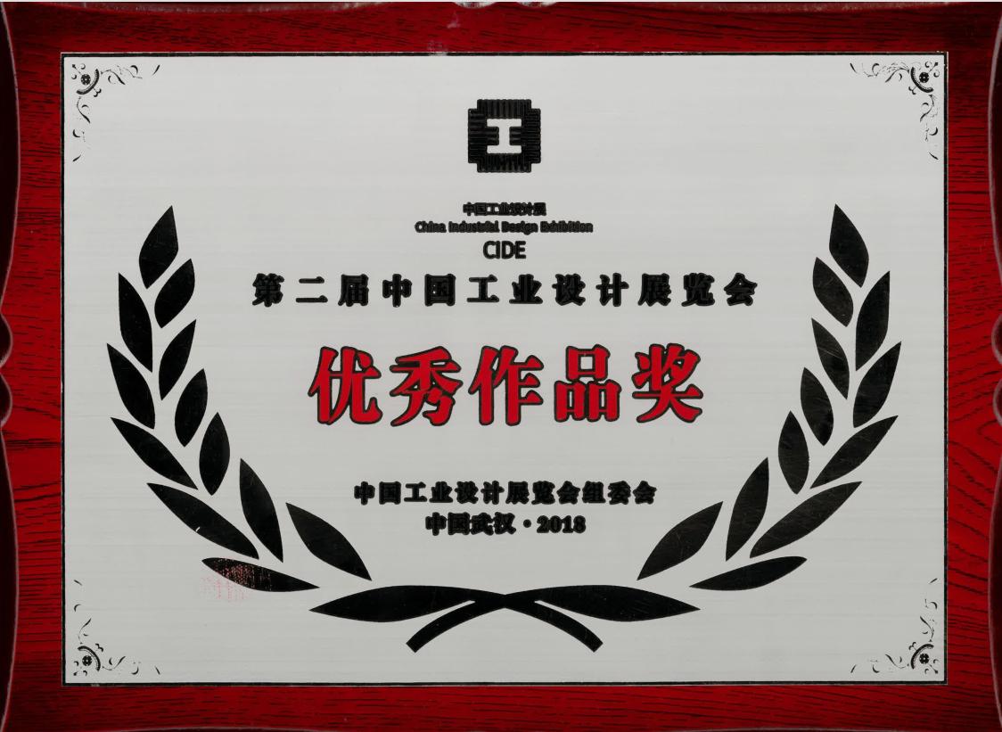 「UP!升降桌」  获工业设计展览会优秀作品奖