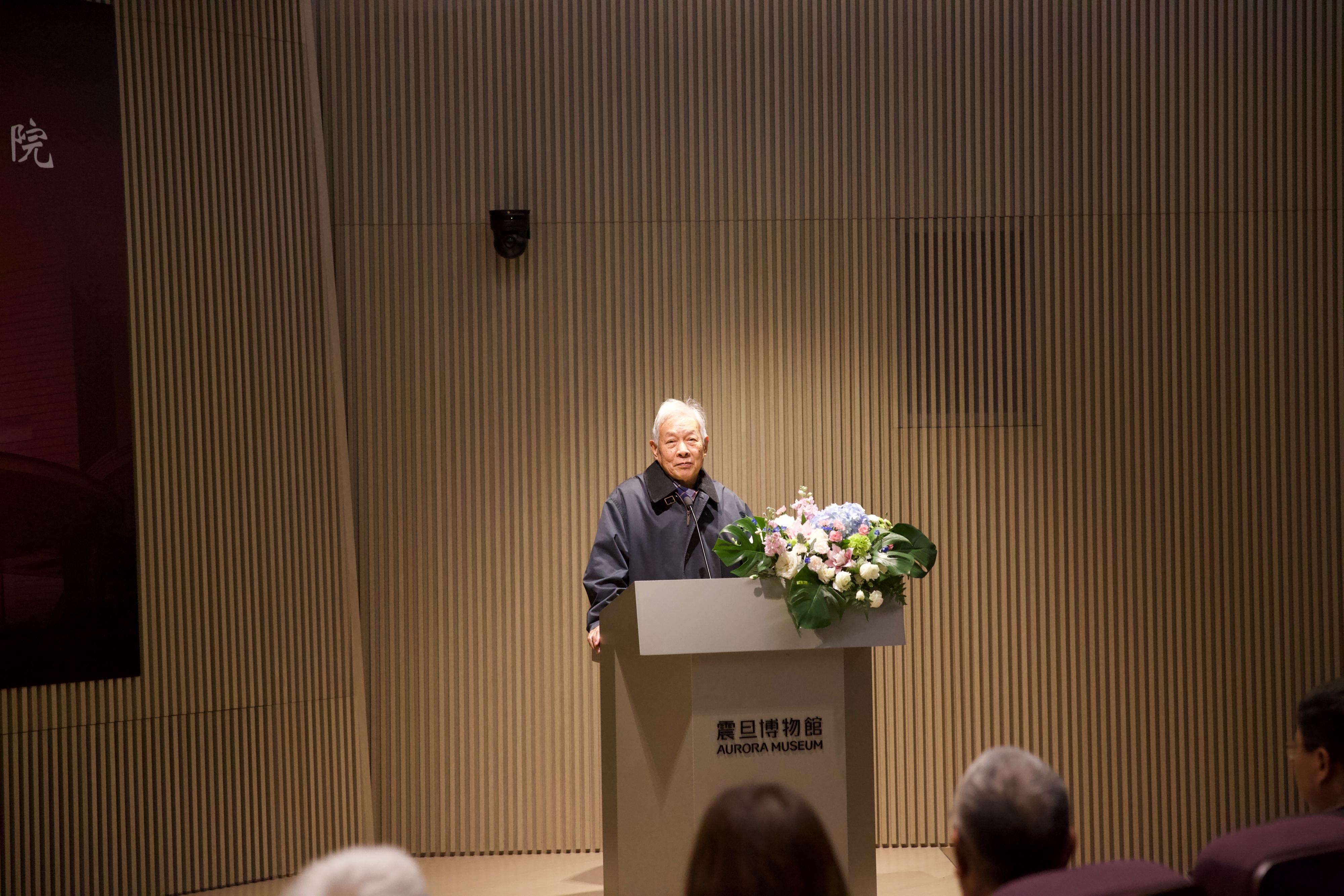 北大考古文博学院李伯谦教授致辞回顾 与震旦博物馆结缘至合作的历程