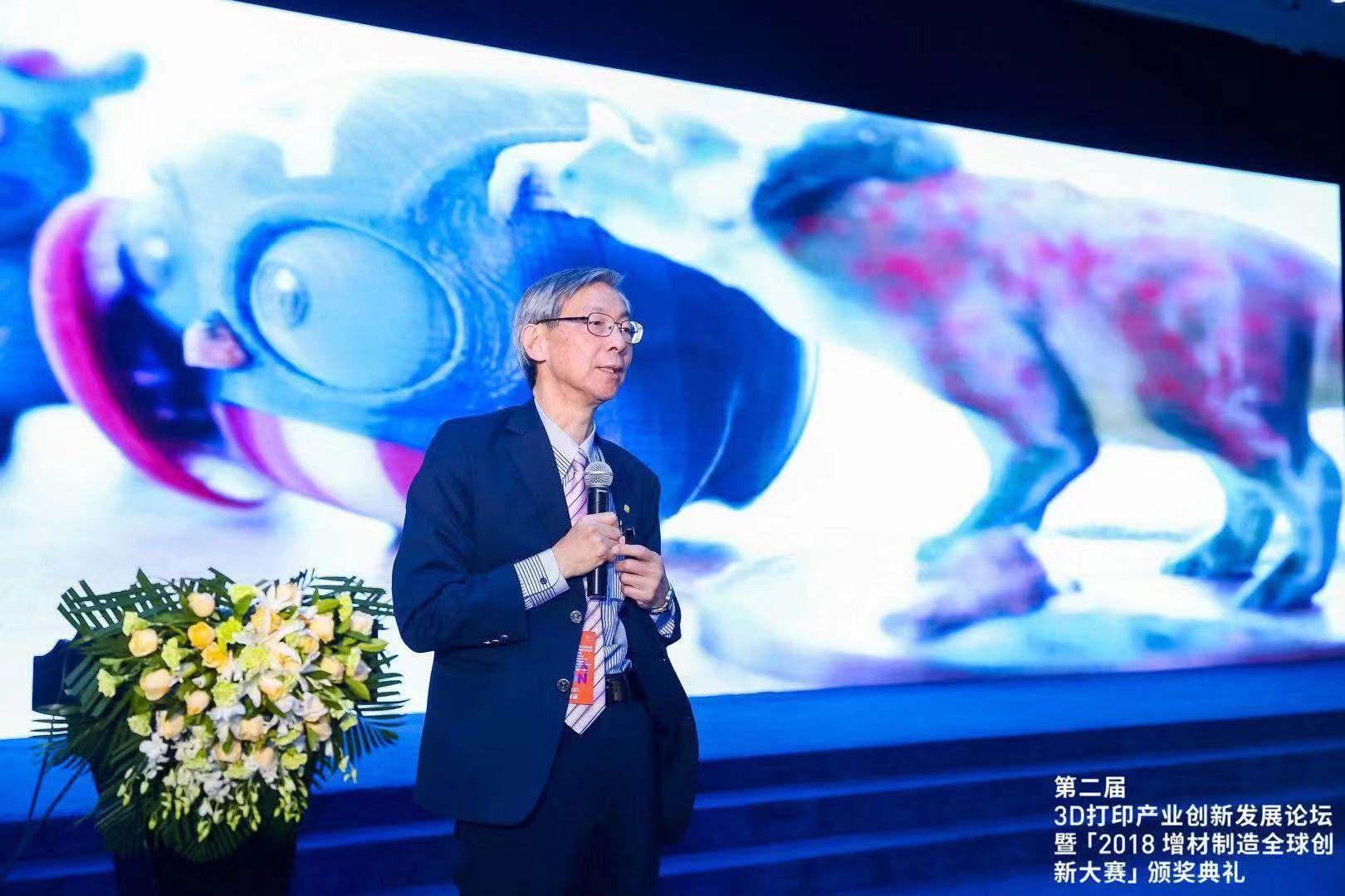 震旦集团3D事业总经理、台湾通业技研董事长纪崇楠先生认为3D打印在个性化定制、制造环节等方面的优势,正在颠覆传统文创产业。