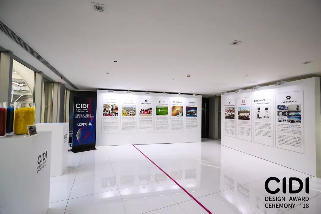 优秀作品和机构展示区