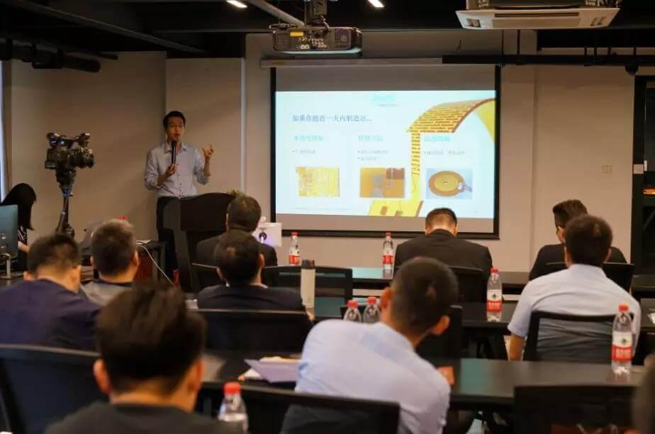Nano Dimension亚太区销售总监叶承翰为大家带来Nano Dimension最新技术及应用案例分享