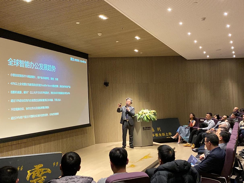 """newline中国区域发展部总经理张冯涛先生介绍""""震""""系列产品"""
