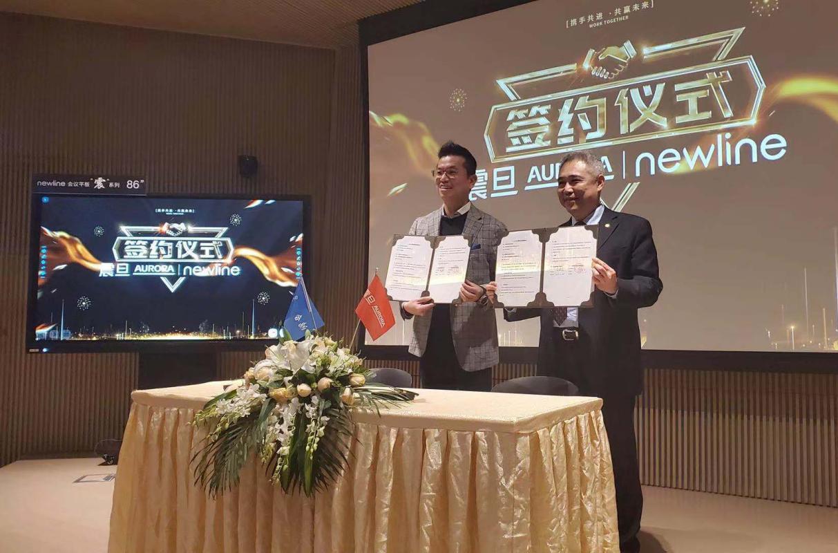 震旦集团常务董事周启正先生(右)与鸿合科技股份有限公司总裁李建宏先生(左)签署战略合作协议。