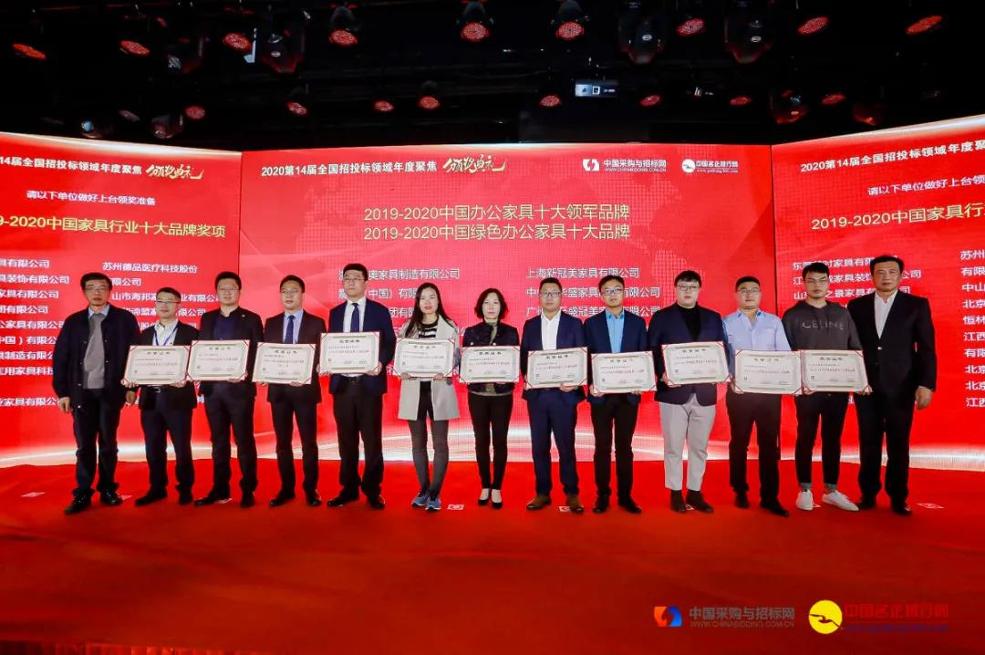 震旦代表领取荣誉证书(左三)