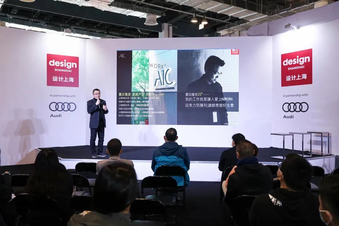 """2020年11月""""设计上海2020""""WORKSHOP设计工坊交流活动分享""""VUCA时代,办公如何通过空间变革管理提升企业应变力"""""""