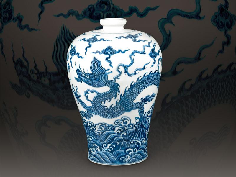 明永乐+青花波涛云龙纹梅瓶+高35公分/震旦博物馆提供