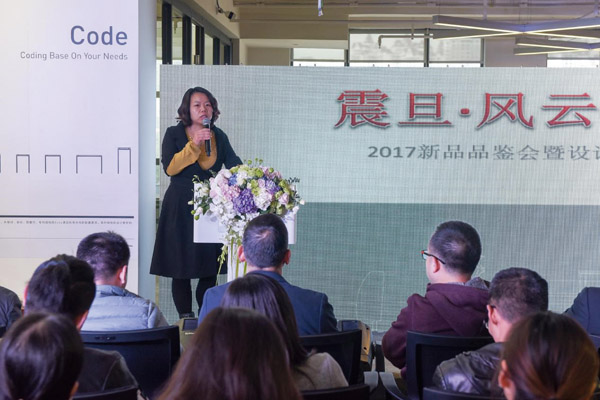 重庆洋河房地产开发有限公司熊英总经理