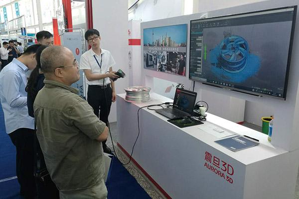 本次论坛震旦3D总经理纪崇楠亲自到现场为大家介绍3D打印工业级应用解决方案