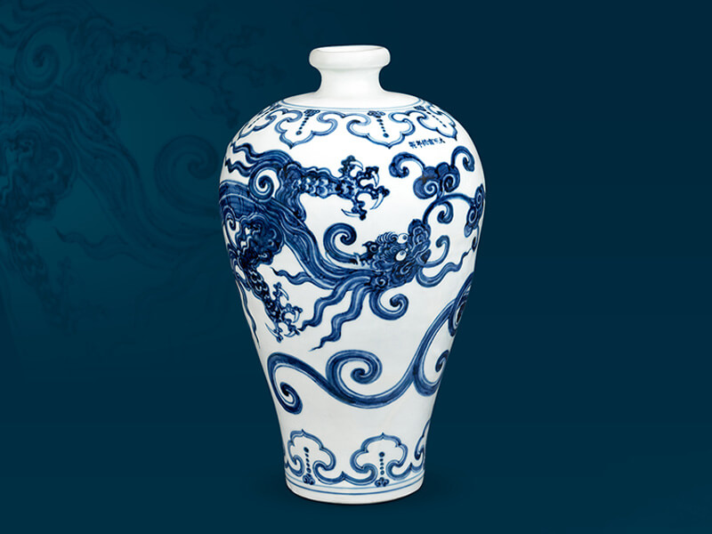 明宣德.青花螭龙纹梅瓶(高45.5公分)