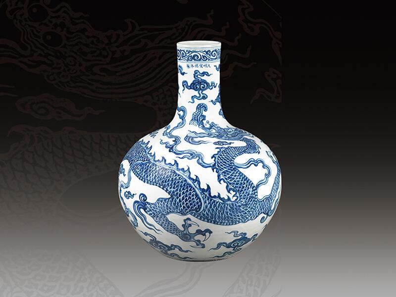 明宣德+青花云龙纹天球瓶+高44.5公分/震旦博物馆提供