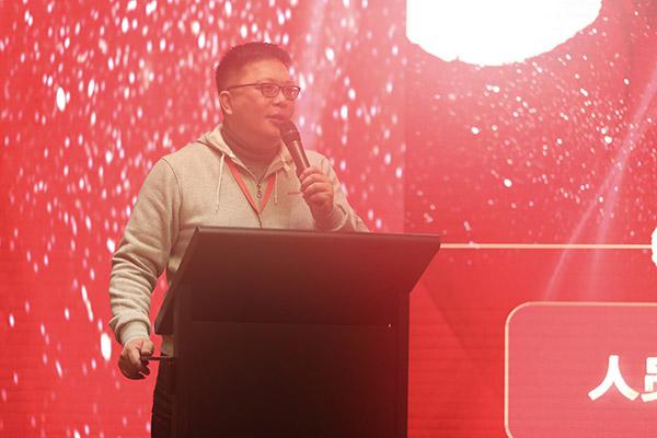 ▲崔少方副总经理对2019年政策进行说明
